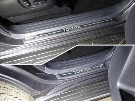Toyota Land Cruiser 150 Prado 2017-Накладки на пластиковые пороги (лист зеркальный надпись Toyota) 4шт
